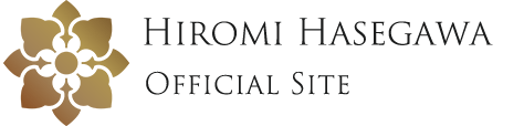 長谷川裕美 HIROMI HASEGAWA Official Site